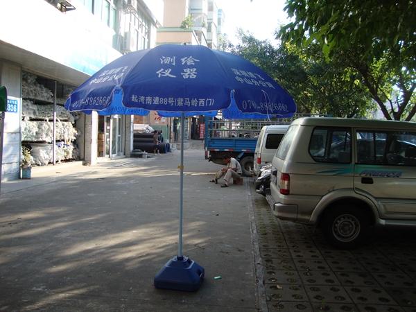 广告太阳伞02