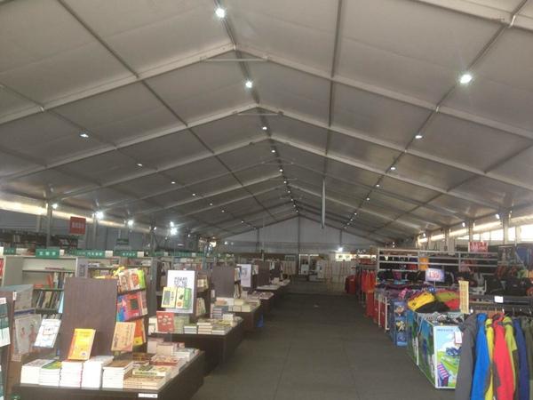展览帐篷本身拥有着怎样的作用和性质?